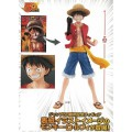 Figurine One Piece Monkey D Luffy